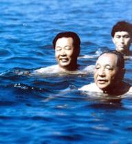 Đơn giản là nghỉ hè, vì sao lãnh đạo Trung Quốc phải giấu kín?