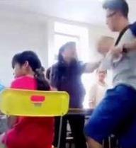 Khánh Hòa: Bị cô giáo sỉ nhục, nữ sinh… đòi chết