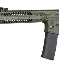 Khẩu súng tốt nhất năm 2016 vừa được Hiệp hội súng trường Mỹ công bố là loại nào?