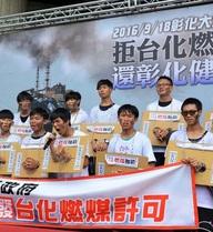 Chính quyền Đài Loan không cấp phép, Formosa phải đóng cửa nhà máy gây ô nhiễm