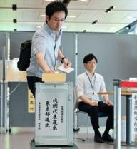Đảng liên minh của Thủ tướng Abe thắng bầu cử Thượng viện Nhật Bản