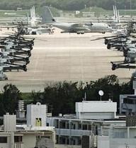 Tòa án Nhật Bản ủng hộ kế hoạch tái bố trí căn cứ quân sự Mỹ
