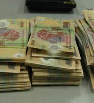 Thu 600 triệu đồng tiền giả sát biên giới