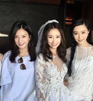 'Bạn, thù' trong showbiz Hoa ngữ tại đám cưới Lâm Tâm Như