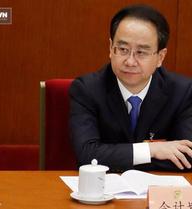 Cánh tay phải của ông Hồ Cẩm Đào chính thức bị khởi tố với 3 tội danh nghiêm trọng