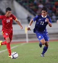 Box TV: Xem TRỰC TIẾP U19 Việt Nam vs U19 Thái Lan (15h30)