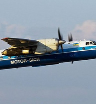 Ukraine thừa đủ khả năng chế tạo máy bay quân sự?