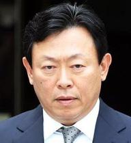 Chủ tịch Tập đoàn Lotte xin lỗi vì bị điều tra