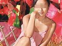 """Phim TVB """"câu khách"""" bằng cảnh cưỡng hiếp"""