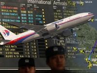 Máy bay mất tích: FBI vào cuộc, tìm thấy hình ảnh 2 kẻ tình nghi