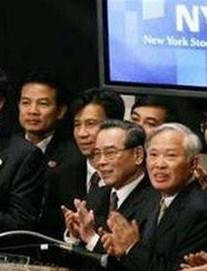 Con người của nguyên Thủ Tướng Phan Văn Khải qua con mắt Chủ tịch CTCP Chứng khoán Sài Gòn