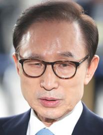 Tòa án Hàn Quốc ra lệnh bắt cựu Tổng thống Lee Myung-bak