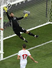 Tường thuật Tunisia 1-1 Anh: Tam sư chịu penalty vì pha phạm lỗi ngớ ngẩn