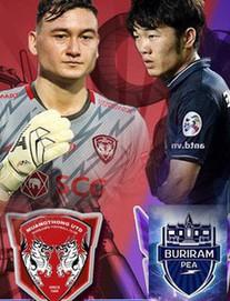 """TRỰC TIẾP Buriram 0-0 Muangthong: Đặng Văn Lâm """"hội ngộ"""" Xuân Trường"""