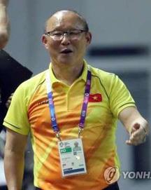 Báo Hàn Quốc mong U23 Việt Nam hạ gục Nhật Bản để tránh đối đầu thầy Park từ vòng 1/8