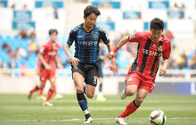 Đội bóng cũ của Xuân Trường nhận kết quả đầy tiếc nuối trước trận gặp Việt Nam