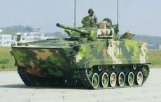 Xe chiến đấu bộ binh tối tân nhất Trung Quốc đã vượt mặt BMP-3?