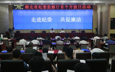 """Quan tham đoản mệnh nhất Trung Quốc: Nhậm chức chưa đầy 1h đã """"ngã ngựa"""" vì 1 chiếc quần"""