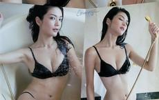 Cận cảnh thân hình chuẩn và nóng bỏng của Hoa hậu Nhật Bản