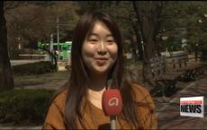 Người Hàn Quốc mong đợi điều gì nhất ở thượng đỉnh liên Triều?