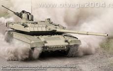 T-90M Proryv-3 đảm nhiệm thêm vai trò BMPT khi được bổ sung vũ khí cực mạnh