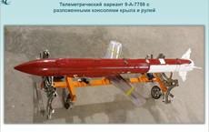 """Nga """"trình làng"""" tên lửa tấn công chính xác hoàn toàn mới: Su-34, MiG-35 thêm kiếm sắc?"""