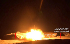 Houthi nã thẳng tên lửa vào đầu não thông tin của Bộ Quốc phòng Saudi Arabia