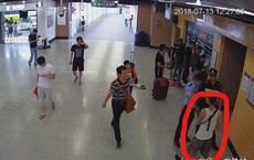 """Đánh rơi chiếc túi ở nhà ga, hung thủ giết người 17 năm trước vô tình """"lộ nguyên hình"""""""