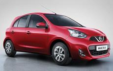 Cận cảnh mẫu ô tô giá chỉ 170 triệu đồng của Nissan