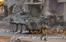 """Sĩ quan Nga đối mặt với thần chết ở những tòa nhà bị """"ma ám"""" tại Syria"""