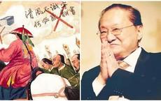 Án oan đẫm máu của gia tộc Kim Dung dưới thời Ung Chính: Chỉ vì 1 người không vừa mắt vua!