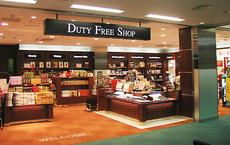 Cửa hàng miễn thuế ở sân bay thực sự bán gì cho khách hàng?