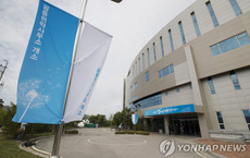 Đại diện Triều Tiên bất ngờ trở lại văn phòng liên lạc liên Triều sau tuyên bố có lợi của TT Trump