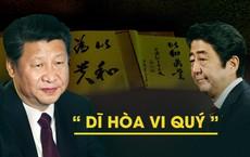 """Dòng chữ không hẹn mà nên trong sổ lưu niệm: TQ triển khai nhân sự """"khống chế"""" Đông Bắc Á?"""