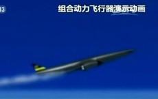 """Mỹ tung báo cáo mới """"khui"""" ý đồ quân sự của Trung Quốc"""