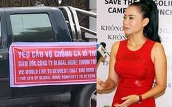 Lo sợ tính mạng đe dọa, ca sĩ Thu Minh báo công an giúp đỡ
