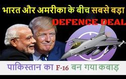 """Ấn Độ """"dậy sóng"""" vì 1 lá thư sát ngày đón Bộ trưởng QP Mỹ: Đừng keo kiệt với gã khổng lồ!"""