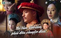 Chuyện phòng the của vua chúa Trung Hoa: Hoàng đế bị mất hứng vì các điều luật oái oăm này