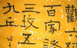 Bí mật trong những thư tịch cổ nhất Trung Hoa: Đỗ Phủ ca ngợi hết lời