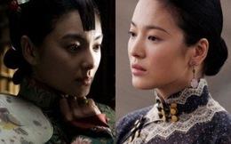 Song Hye Kyo và Trương Vũ Ỷ là chị em sinh đôi