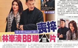 Bắt quả tang Lâm Phong đưa bạn gái đi xem phim 18+