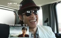 """Lee Byung Hun ngượng """"chín mặt"""" vì bị nhận nhầm ở Hollywood"""