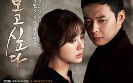 Những ca khúc nhạc phim Hàn đẫm nước mắt đầu năm 2013