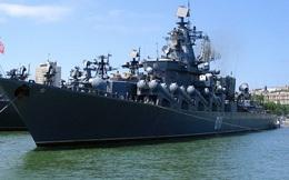 Sức mạnh 'sát thủ diệt hạm' Varyag của Nga