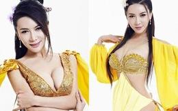 Cung Nguyệt Phi tấn công showbiz Nhật bằng ảnh hở hang