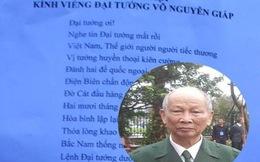 Chuyện về người lính già với 5 bài thơ dâng lên Đại tướng