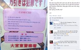 Tác giả bức ảnh biển cảnh cáo bằng tiếng Việt tại Nhật lên tiếng