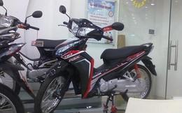 Bộ đôi xe máy Honda, Yamaha chuẩn bị ra mắt ở Việt Nam