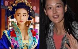 Nhan sắc thật gây sốc của 12 mỹ nhân phim 'Võ Mỵ Nương'