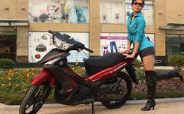 Những mẫu xe máy không dành cho số đông của Honda, Yamaha